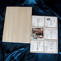 Highest-Grade Gyokuro Comparison Set  (w/Paulownia Box)