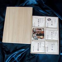 最高級玉露 飲みくらべセット(桐箱入)