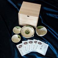 Gyokuro Takumi / Ultimate Gyokuro Tea Utensils, Oribe Ware, (w/Paulownia Box, Furoshiki)