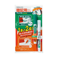 [KOKUYO] Memorization Pen Set, Checkle, Orange Set