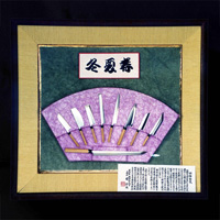 Decorative Mini Knives, Japanese, 9 Pieces