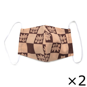 Handmade Towel Mask Three-dimensional Checkered Pattern Set of 2 for Adults