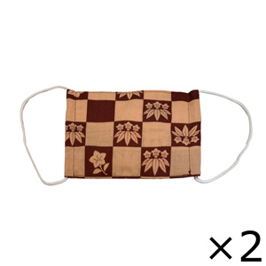 Handmade Towel Mask Checkered Pattern Set of 2 Same Pattern for Adults
