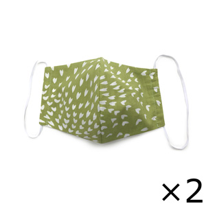 Handmade Towel Mask Three-dimensional Sakura Green Set of 2 for Adults