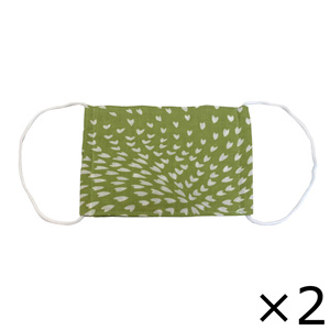 Handmade Towel Mask Sakura Green Set of 2 Same Pattern for Adults