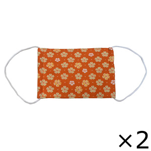 Handmade Towel Mask Sakura Orange Set of 2 Same Pattern for Adults