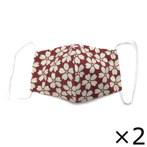 Handmade Towel Mask Three-dimensional Sakura Red Set of 2 for Adults