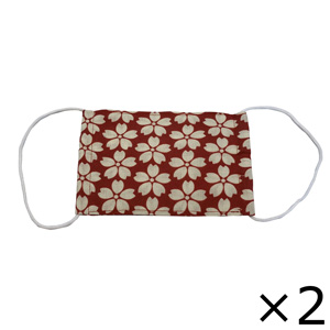 Handmade Towel Mask Sakura Red Set of 2 Same Pattern for Adults