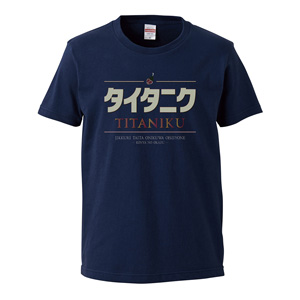 Interesting T-shirt cooked meat Titanic print T-shirt unisex (indigo)