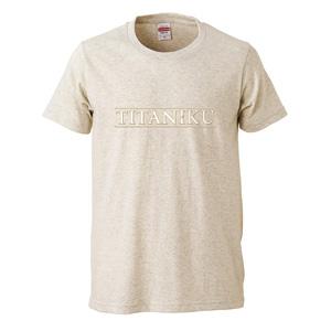 Interesting T-shirt cooked meat logo Titanic print T-shirt unisex (oatmeal)