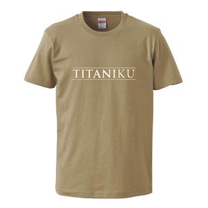 Interesting T-shirt cooked meat logo Titanic print T-shirt unisex (sand khaki)