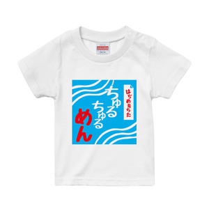 Starting Cold noodle print T-shirt kids(white)