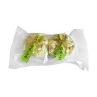 Matcha Tea Kuzuyu, 2