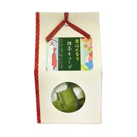 Matcha Tea Cube