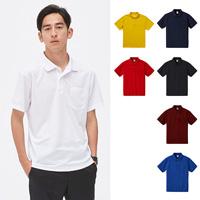 [United Athle] 4.1oz Dry Athletic Polo Shirt (w/Pocket)