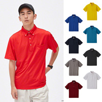 [United Athle] 4.1oz Dry Athletic  Polo Shirt (Button-Down, w/Pocket)