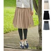 Angeliebe [Suitable for Prenatal & Postpartum] Tulle Skirt / Maternity