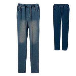[cecile] Denim Knit Slim Pants Lining Fleece / New Arrival Spring Summer 2020, Ladies