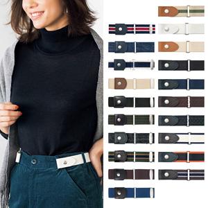 [Cecile] Elastic Belt / New Arrival Spring 2020, Ladies