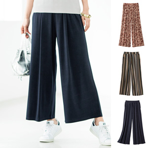 [cecile] Cool Wide Pants / New Arrival Summer 2020, Ladies