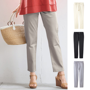 [cecile] Color Palette Ankle Length Pants / New Arrival Summer 2020, Ladies