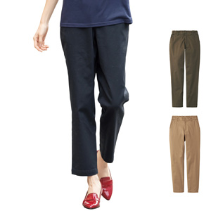 [cecile] Tapered Chino Pants / New Arrival Summer 2020, Ladies