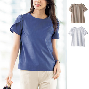 [cecile] Tulip Sleeves Blouse / New Arrival Summer 2020, Ladies