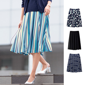 [cecile] Jersey Tuck Skirt / New Arrival Summer 2020, Ladies