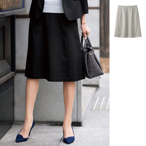 [cecile] Trapezoidal Skirt / New Arrival Summer 2020, Ladies