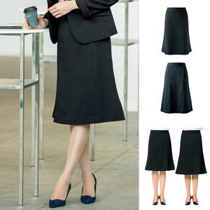 [Cecile] Suit Mermaid Skirt/New 2021 spring item,ladies