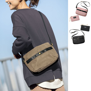 cecile Lightweight shoulder bag (with pouch) that allows the mask to be stored quickly