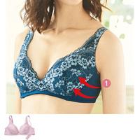 [Cecile] Fullness & Sleek Bra For Smaller Busts / 2018 Winter Lineup, Inner