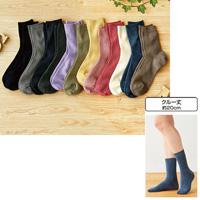 [Cecile] Family Socks, Same-Color 3-Pair Set / 2018 Winter Lineup, Inner