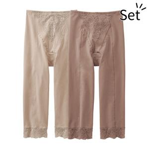 [cecile] Cotton Blend Knee Long Under Girdle, Set of 2 Different Colors