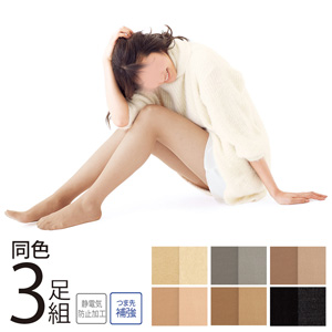 [Cecile] Pantyhose, 3-Pair Set / New Arrival Spring Summer 2020, Inner
