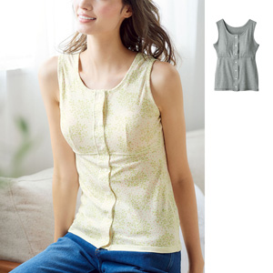 [cecile] Gentle on Skin Easy-to-Open Padded Sleeveless Top / New Arrival Spring 2020, Inner