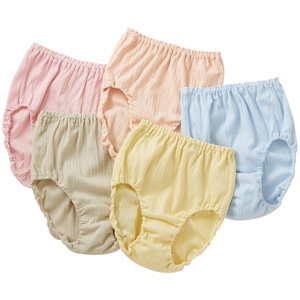 [cecile] 100% Cotton Panties, 5-color Set / New Arrival Summer 2020, Inner