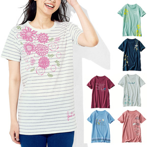 [cecile] Washable Daily! 100% Cotton T-Shirt (semi-long length) / New Arrival Summer 2020, Inner