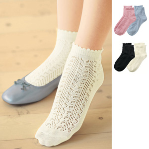 [cecile] Roomy Over Socks, 2-color pair / New Arrival Summer 2020, Inner