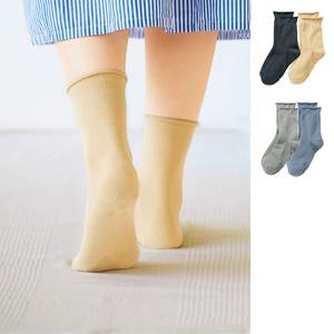 [cecile]  Non-slip Ankle Socks, 2-color pair / New Arrival Summer 2020, Inner