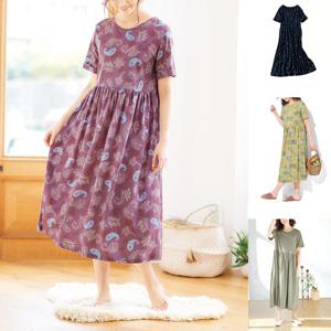 [cecile] Summer Long Dress / New Arrival Summer 2020, Inner