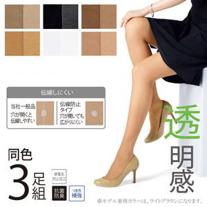 [cecile] Pantyhose, 3-Pair Set /New 2021 spring-summer item,inner