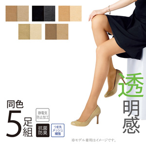 [cecile] Pantyhose, 5-Pair Set /New 2021 spring-summer item,inner