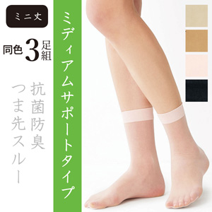 [cecile] Mini Stockings, 3 pairs /New 2021 spring-summer item,inner