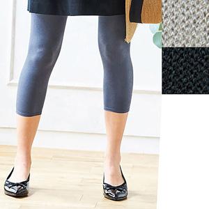 [cecile] Leggings, 3/4-Length/New 2021 spring item, inner