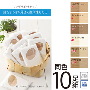cecile panty stocking, 10 pairs set/New 2021 spring item, inner