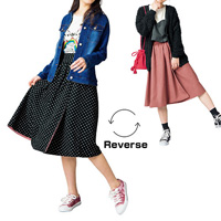 [Cecile] Reversible Skirt / 2018 Winter New Item, Teens, cupop