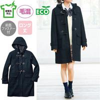 [Cecile] Warm Duffel Coat / Winter 2018 New Item, Teens', cupop
