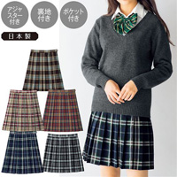 [Cecile] Check Pleated Skirt (w/Lining, Adjustor) / Winter 2018 New Item, Teens', cupop
