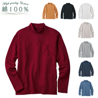[Cecile] 100% Cotton Turtleneck (Long-Sleeved) / Winter 2018 New Item, Men's Large Size